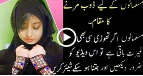 Shame on People who dont love their girls, pakistan girls, ramazan, show, saarinews, saarinewz,