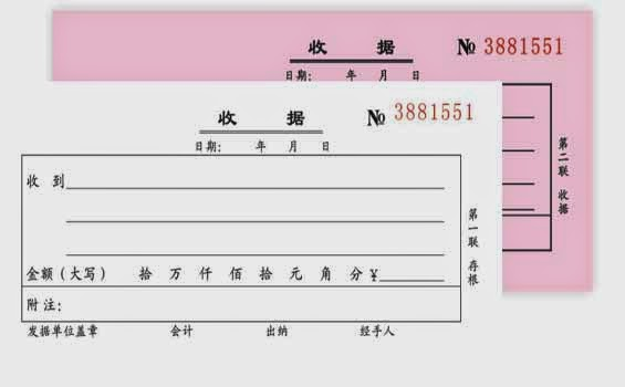 Learn Chinese Online Difference Between Chinese Fā Piào发票invoice - Invoice in chinese