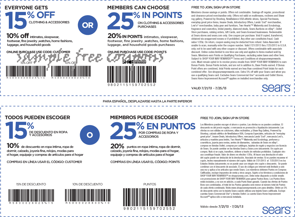 Sears online coupon code
