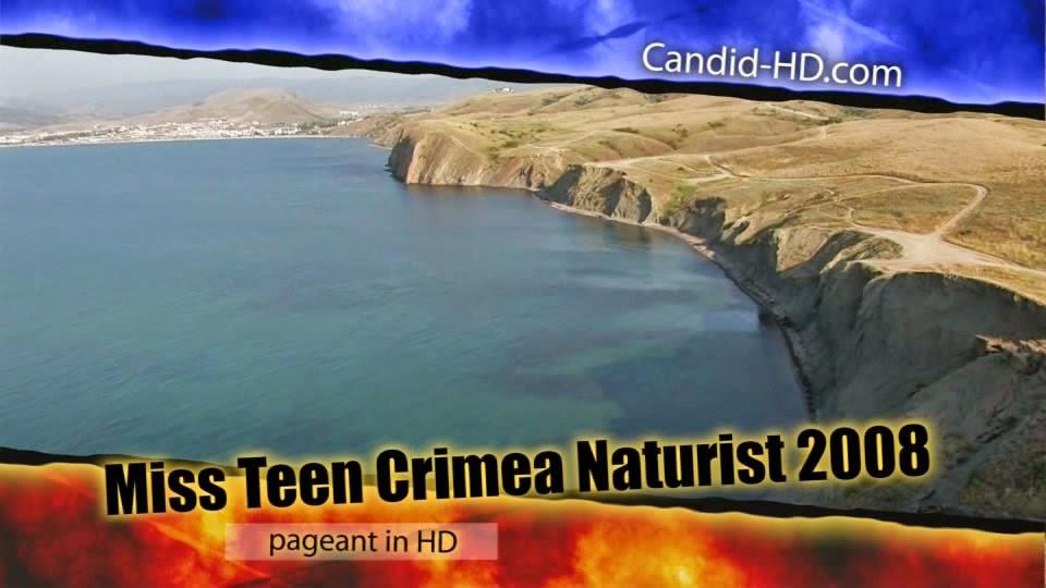 Мисс натурист Крыма 2008 / Miss Teen Crimea Naturist 2008. HD.