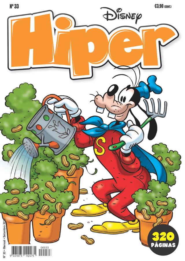 hiper33capa.jpeg (640×900)