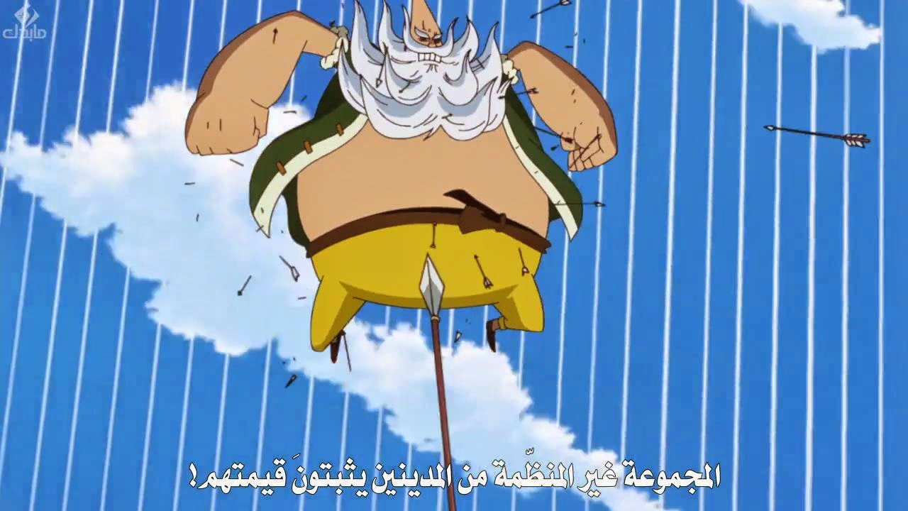 تحميل و مشاهدة حلقة ون بيس 690 اون لاين مترجم عربي One Piece