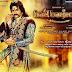 Raja Rajendra Kannada Movie Motion Poster Video