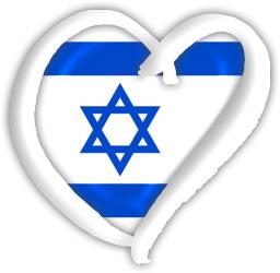 Israel 2012 - Izabo - Time Israel