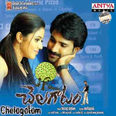 Chelagatam (2011) Telugu Mp3 Songs Download