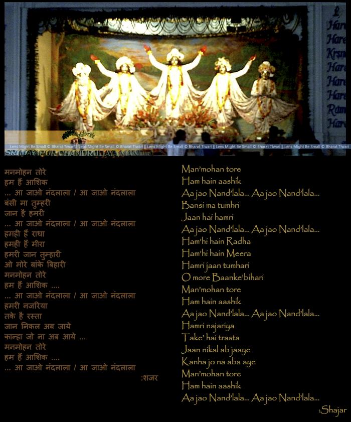 भरत तिवारी शजर युवा हिंदी उर्दू कवि शायर bharat tiwari shajar young hindi delhi shayar urdu poet
