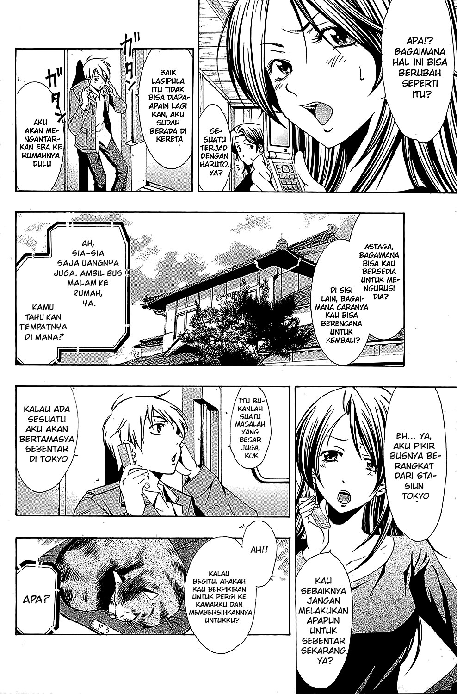 Komik kimi no iru machi 26 page 4