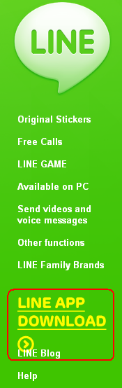 LINE App Download for Windows