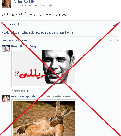 منع إضافة الصور في التعليقات على منشوراتك في الفيسبوك