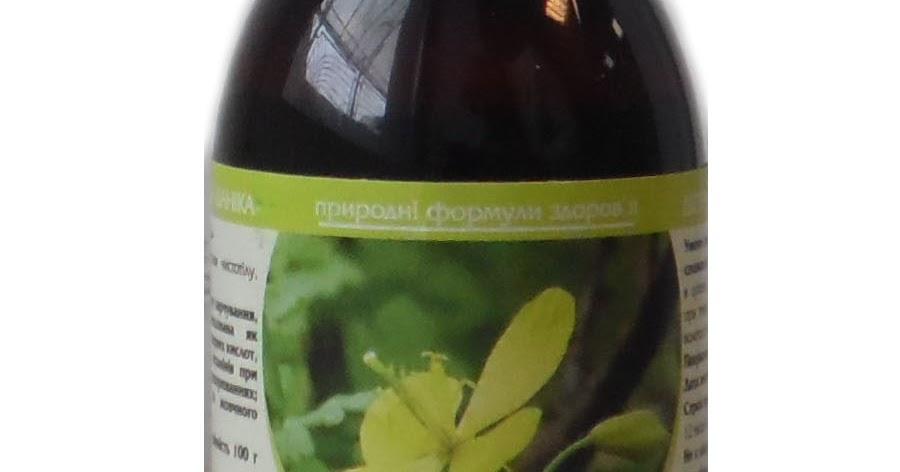 Лечение Псориаза В Ярославле