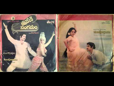 Thriveni Sangamam  Telugu Mp3 Songs Free  Download  1983