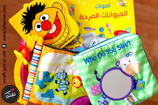 الكتب القماس الفلين والكرتون المقوى board books, foam books and fabric books