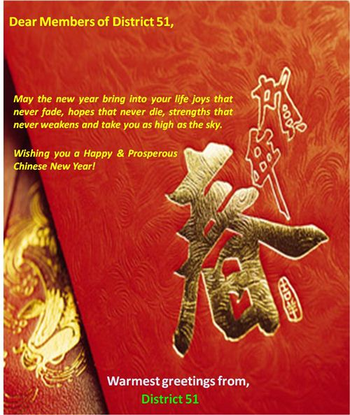 Best Happy Chinese New Year Wishes