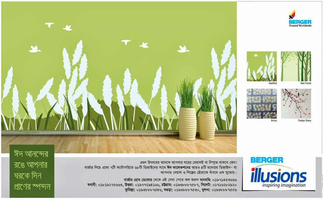 csr of berger paint in bangladesh Csr profile and publications of berger paints india ltd at csr times.