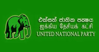 United National Party (UNP) 2012 annual summit