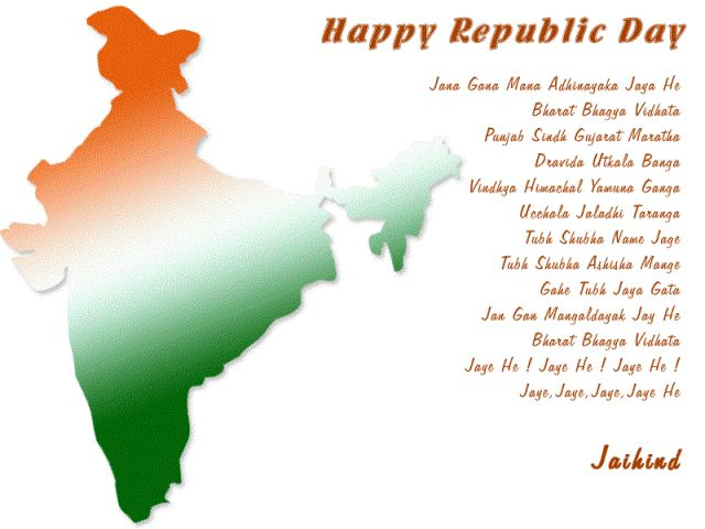 short essay on republic day of india for kids Essay on republic day in english for kids of class get to learn about the republic day of india get help in writing on the short essay on republic day in.
