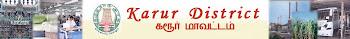 கரூர் மாவட்ட வலைத்தளம்