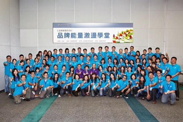 bpaper_Brand energy surging School