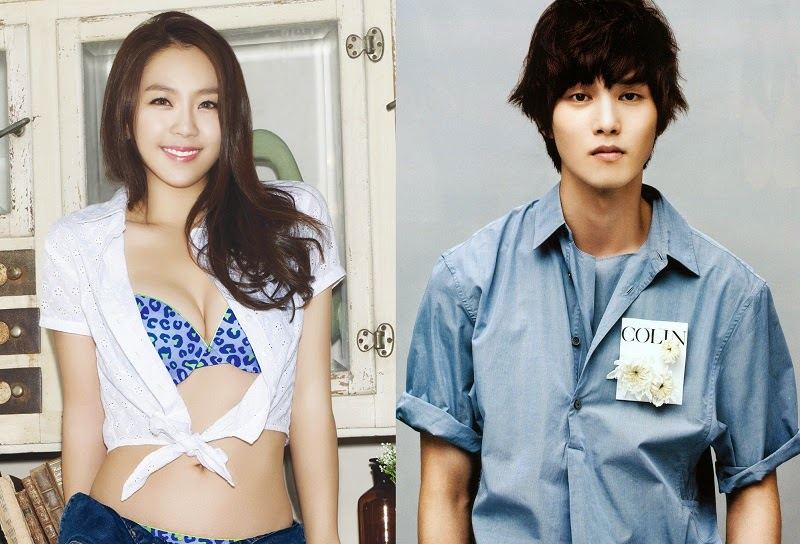 Yewon and jong hyun dating