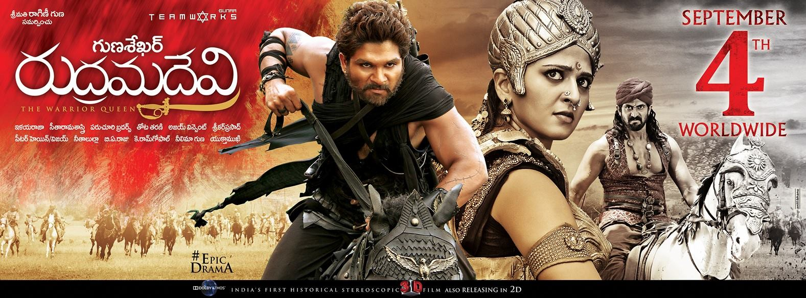 Rudhramadevi HD Wallpapers-10