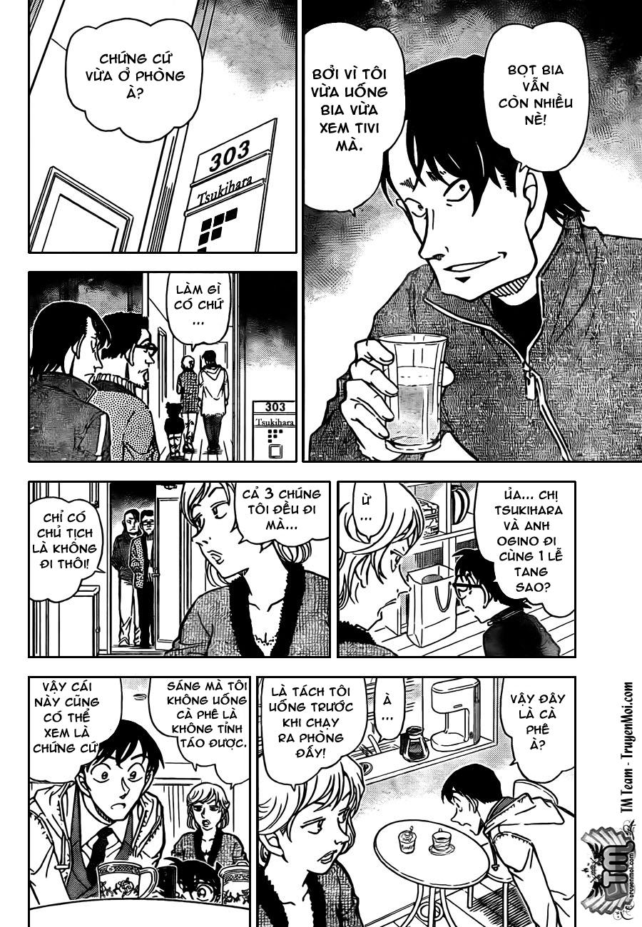 Detective Conan - Thám Tử Lừng Danh Conan chap 809 page 14 - IZTruyenTranh.com