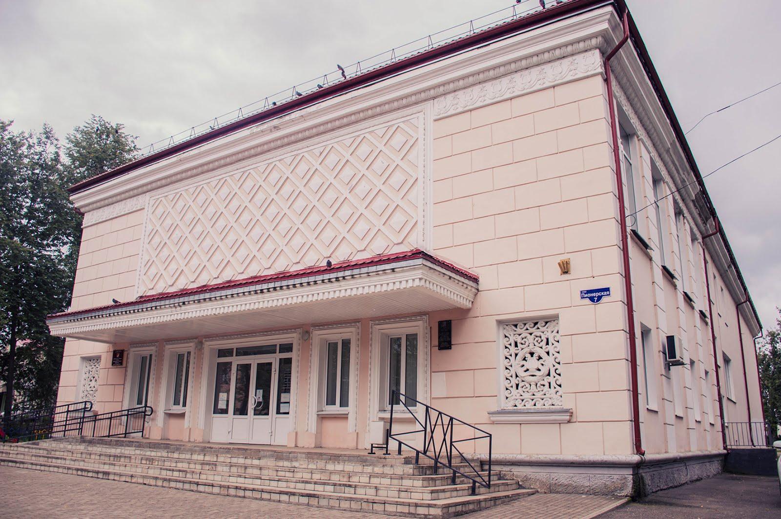 Великолукская центральная городская библиотека им. М.И. Семевского