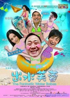 Xuất Thủy Phù Dung (2010) - The Fantastic Water Babes (2010)
