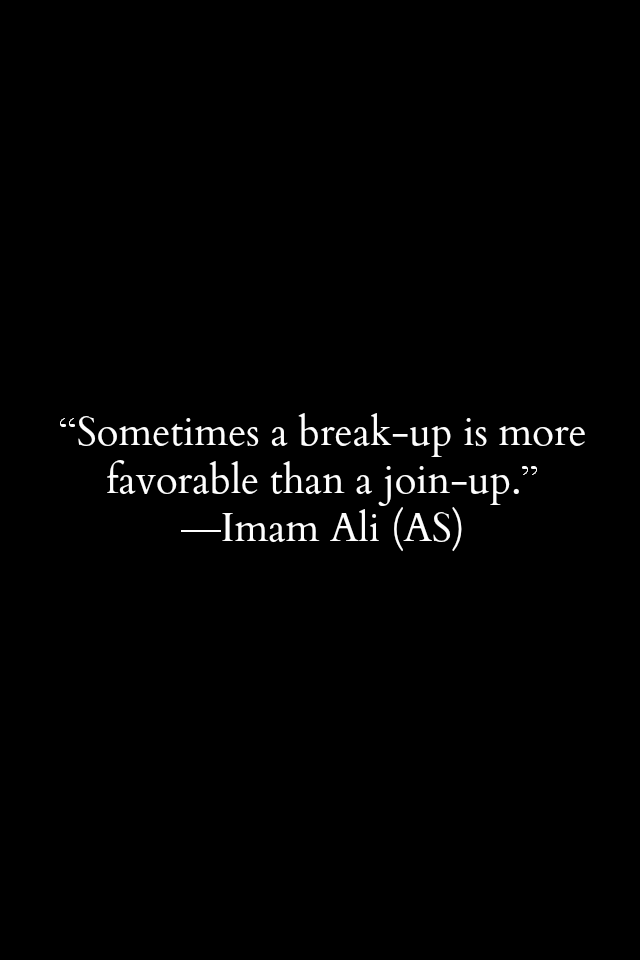 Sometimes a break-up is more favorable than a join-up.