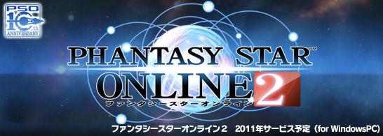 Phantasy Star Online 2 Requisitos Mínimos Revelados