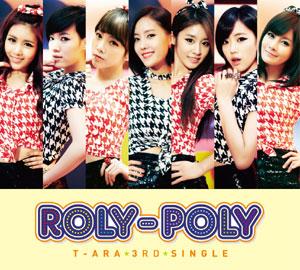 look at asian pop culture tararolypoly�������emi