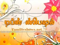Tips Special 22-04-2014 Pengal Dot Com – Ladies Mega tv Show