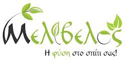 Ε-SHOP