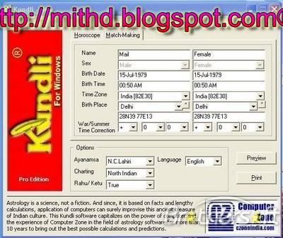 kundli for windows software informer kundli for windows is best