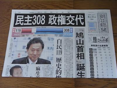 中央 日報 社説