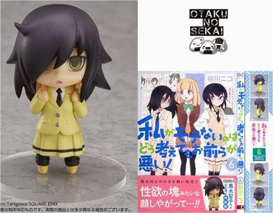 Tomoko Watamote Nendoroid petite