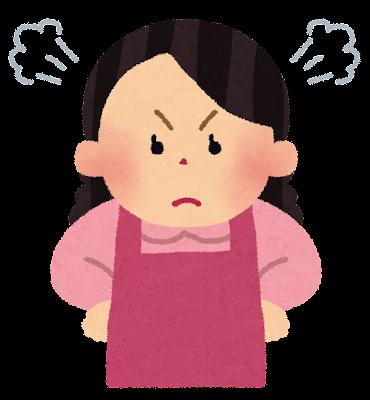 怒っているお母さんのイラスト