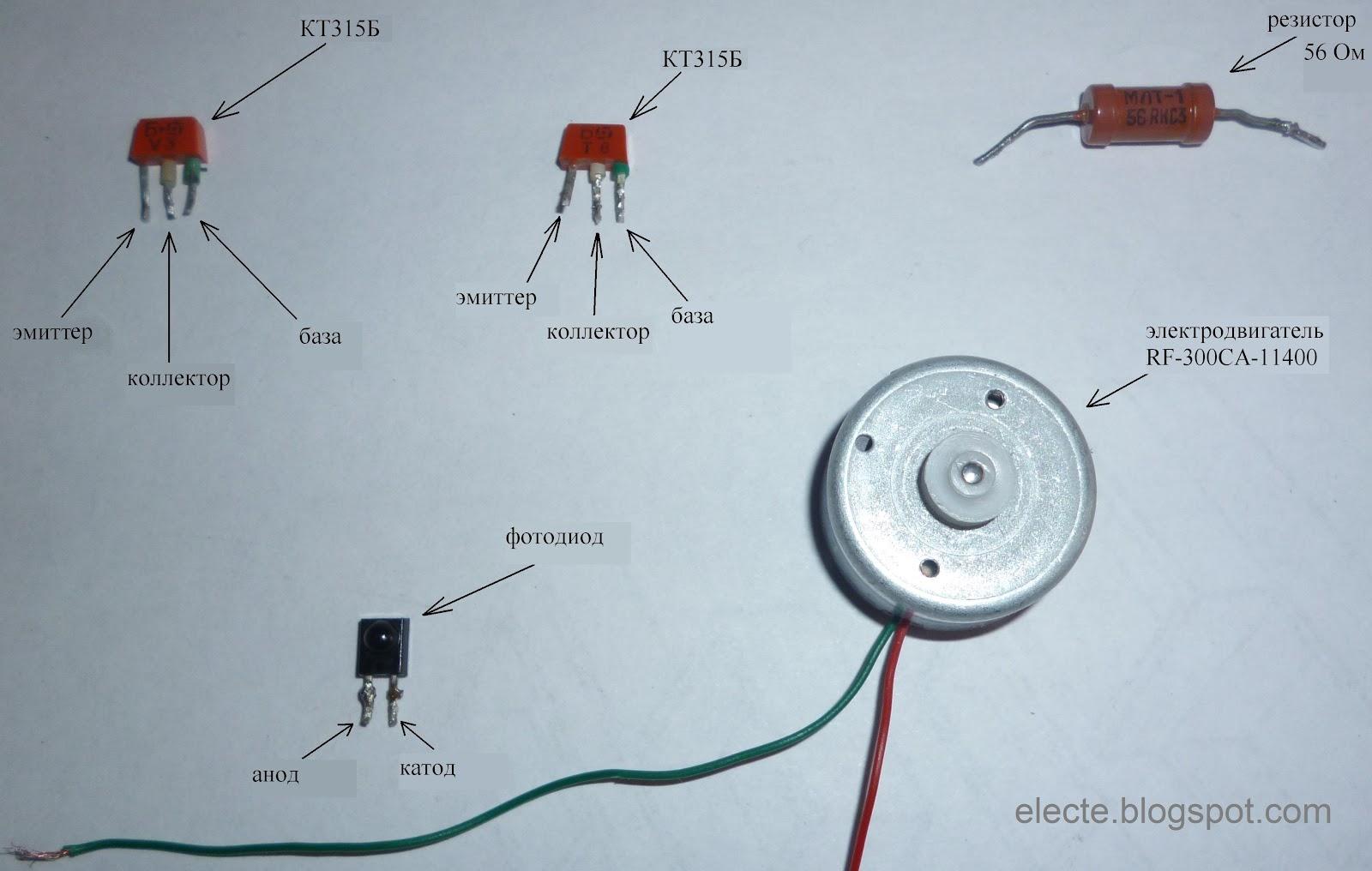 схема реверса двигателя постоянного тока на транзисторе