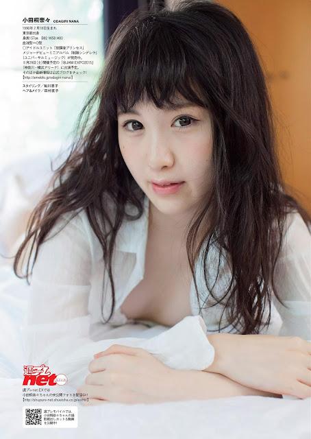 小田桐奈々 Odagiri Nana Weekly Playboy No 36 2015 Pics 5