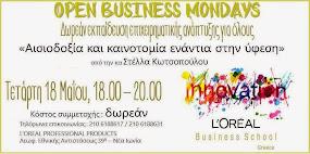 Εκπαίδευση επιχειρηματικής ανάπτυξης για όλους από την L'oreal Τετάρτη 18 Μαΐου!