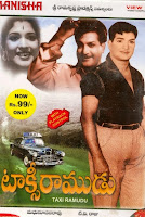 Taxi Ramudu Old Telugu Movie