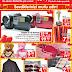 DiaSa Tekstil, Züccaciye ve Elektronik Ürünler Broşürü - 7 Şubat 2013
