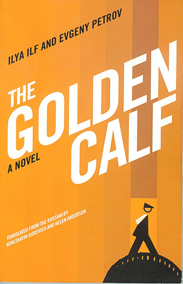 cover of the novel The Golden Calf by Ilf and Petrov, published by Open Letter