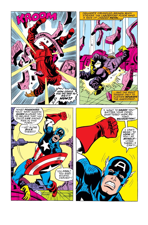 Captain America (1968) Issue #221 #135 - English 10