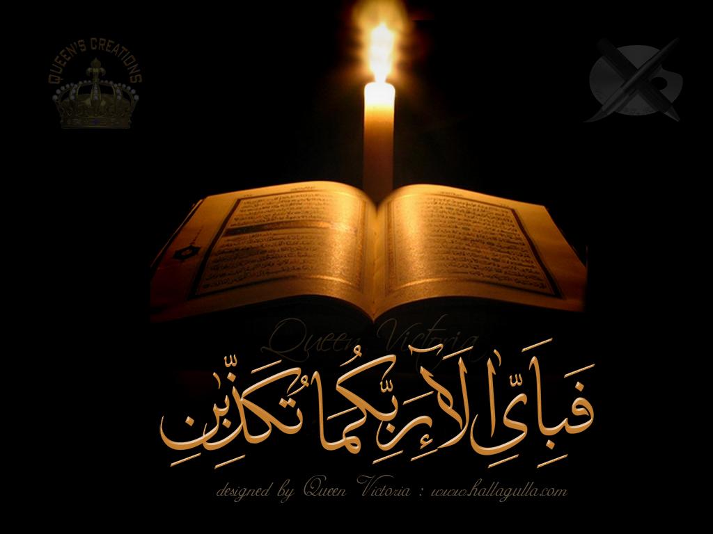 http://2.bp.blogspot.com/-M2ubVK0CEXk/UQoDWh6xovI/AAAAAAAAQJo/zyvd3aTfr6s/s1600/Wallpaper_-_Islam_-_Quranic_Ayaat_-_Faba_Alla_Rabaykuma_Tukazeban.jpg