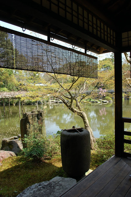 Shu Sui Tei tea house in Kyoto