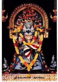Guru Bhagawan Temple Gurubagwan