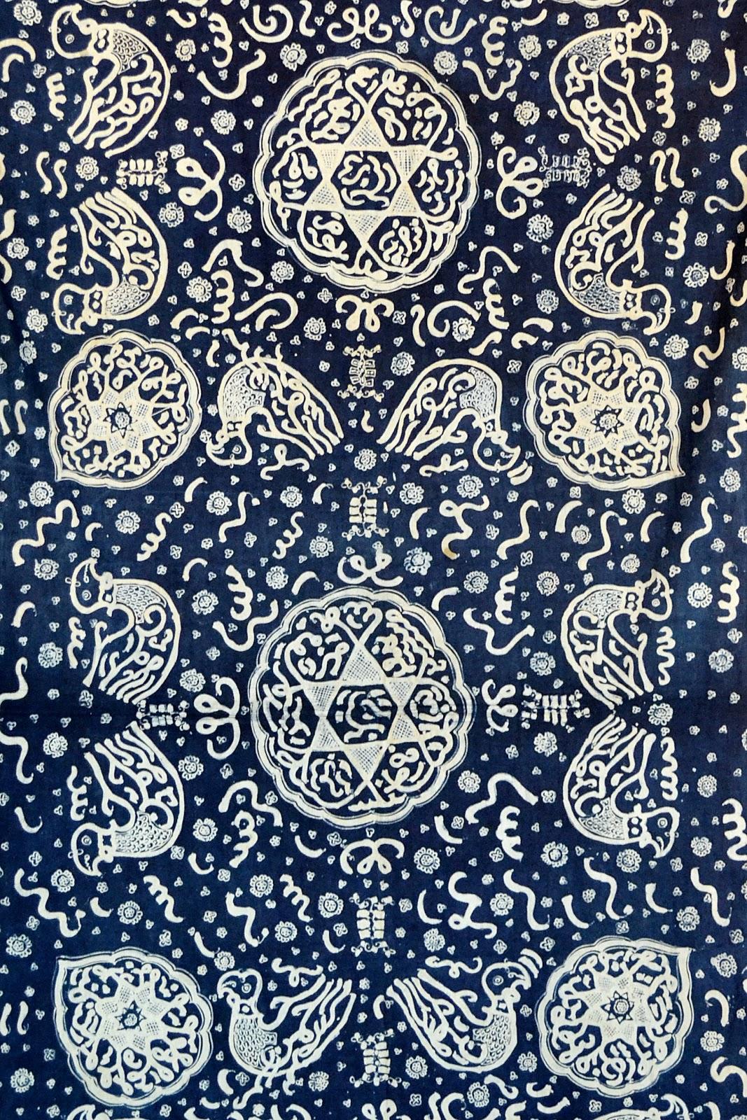 Batik Basure' dari Bengkulu , koleksi Museum Negeri Propinsi ...
