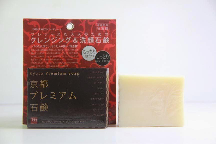 Kyoto Premium Soap
