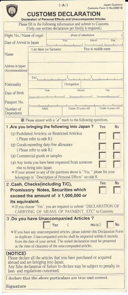 Embarkation Card for foreigners | ND Exchange