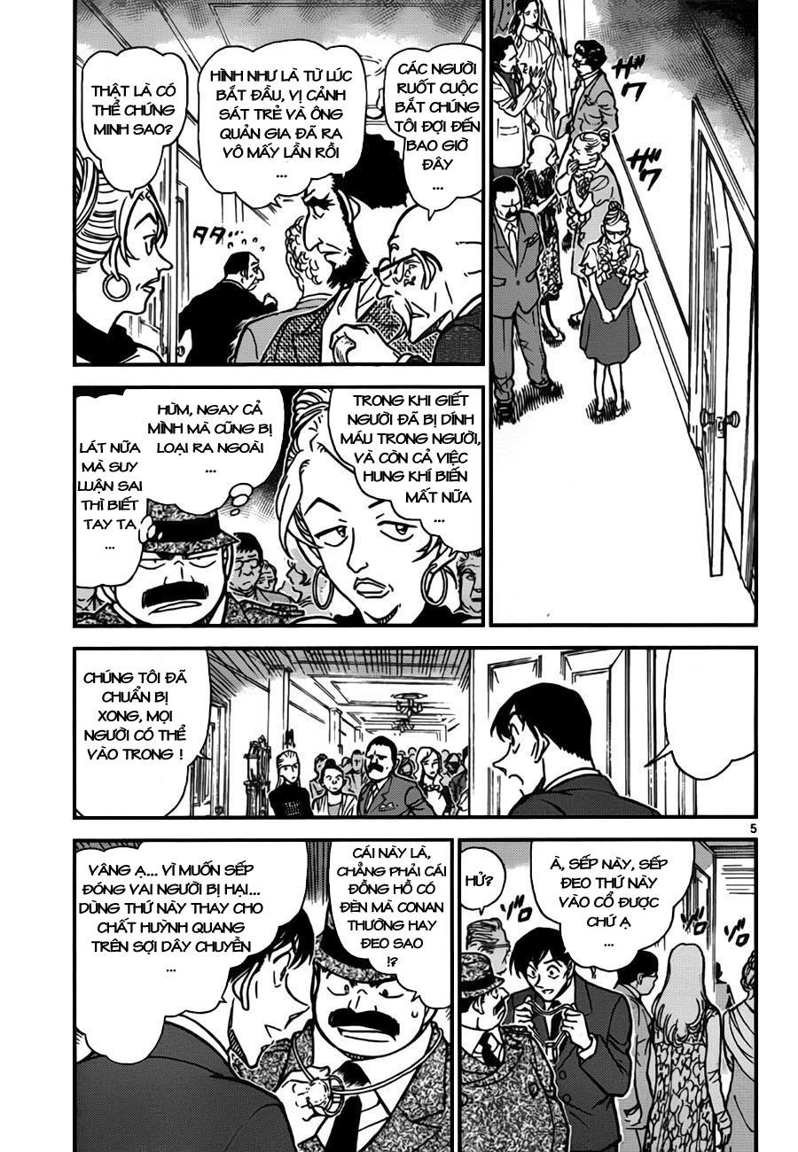 Detective Conan - Thám Tử Lừng Danh Conan chap 764 page 6 - IZTruyenTranh.com